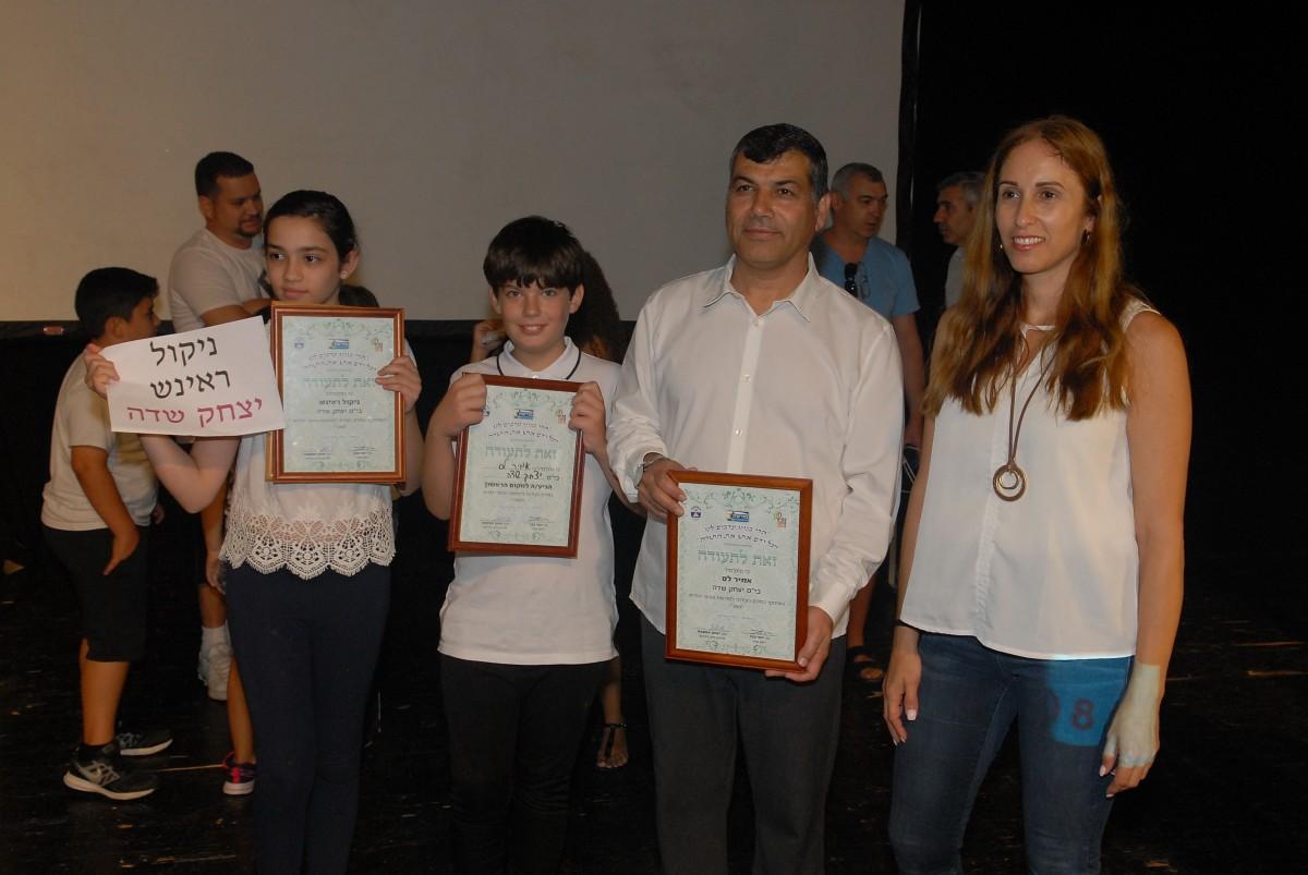 מגה וברק תלמידי בית הספר 'יצחק שדה' זכו במקום הראשון בחידון העירוני למורת GQ-58
